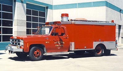 commercial emergency equipment in 1947